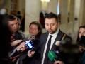 """""""Не буду посещать этот цирк"""": Арахамия отказался ходить на заседания Рады"""