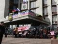 В Оплоте заявили, что будут продолжать захватывать горсоветы Донецкой области