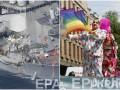 Итоги выходных: столкновение эсминца США с судном и ЛГБТ-марш в Киеве