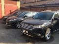 СБУ блокировала схему легализации угнанных автомобилей