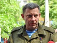 Захарченко намерен воевать против миротворцев ООН