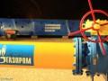 Газпром не может продать газ на аукционе из-за высокой цены