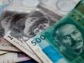 Вслед за тенге снизился курс кыргызского сома к доллару