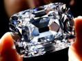 В Швейцарии продали огромный бриллиант за $21,5 млн