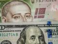 Украина вернула МВФ кредит 2014 года