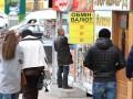 Доллар по 4 гривны: озвучен сценарий после дефолта США для Украины
