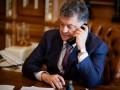Газпром до сих пор не заплатил за транзит газа в Европу - Порошенко