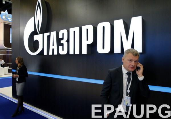 Газпром хочет решить вопрос с помощью переговоров, а не в судебном порядке