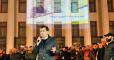 """Под стенами Верховной Рады проходит """"вече"""""""