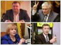 Аваков не видит закономерности в шести смертях представителей бывшей власти