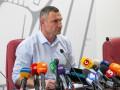 Кличко анонсировал представление своей обновленной партии