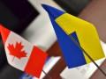 Канада и Украина согласовали договор о военном сотрудничестве