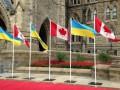 В Канаде открывают еще одно украинское консульство
