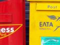 В Греции на почте взорвался конверт с бомбой