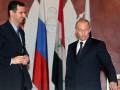Между Путиным и Асадом зарождается конфликт - Reuters