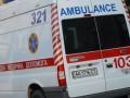 В Киеве упавшая сосулька убила 65-летнюю женщину