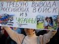 Из-за пленных ГРУшников в Тольятти прошла акция протеста - СМИ