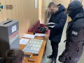 Сотрудника Укроборонпрома поймали на взятке - СБУ
