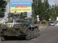 На данный момент опасности нападения на Мариуполь нет - штаб АТО