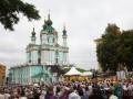 Передача Андреевской церкви: Порошенко внес законопроект в Раду
