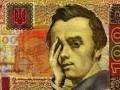 Коубы недели: курс доллара, танец бойца АТО и таланты в России