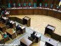 КСУ признал законным изменения в Конституцию по децентрализации