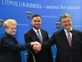 Грибаускайте, Дуда и Порошенко обсудили санкции