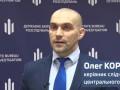 ГБР не переносило допросы Порошенко