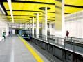 В Сети показали, как будут выглядеть новые станции метро