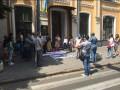 В Киеве пикетировали ВАСУ, требуя люстрации судей