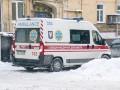 От переохлаждения пострадала тысяча украинцев