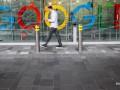 Google и Facebook оставят сотрудников