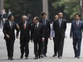 В Японии стартовал саммит Большой семерки