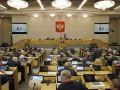 В Госдуме отреагировали на запрет ВКонтакте и Яндекса в Украине