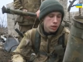 Что осталось от боевиков: украинские силы обследуют территорию Широкино