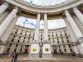 МИД: Задержание Сущенко - часть гибридной войны против Украины