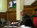 Пленарное заседание ВР не возобновилось после инцидента с участием Яценюка и Барны