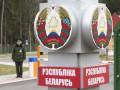 Беларусь закрыла наземную границу для украинцев - МИД