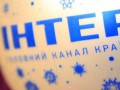 Нацсовет пригрозил телеканалу Интер санкциями
