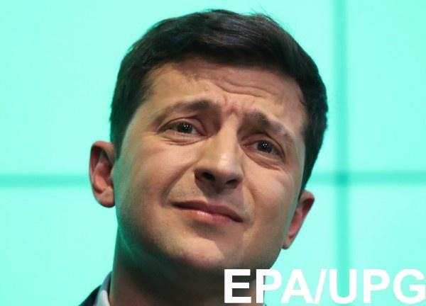 Зеленский отдал 850 грн штрафа по решению суда
