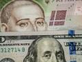 Курс валют на 10 января: гривна ускорила падение