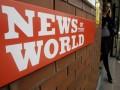 Арестована экс-глава издателя газеты The News of the World