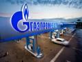 Газпром поставил в Европу минимальное количество газа за 20 лет