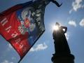 Россия ежемесячно перечисляет ДНР $37 млн - Bloomberg