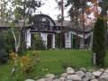 Дом в Козине за 8,750 млн. долларов