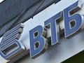 Посол: российский банк ВТБ24 блокировал счета иранцев