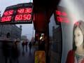 Рубль укрепился по отношению к доллару и евро