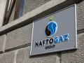Нафтогаз подсчитал сумму претензий к Газпрому