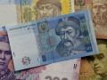Укравтодор получит 7,2 млрд грн от продажи облигаций под госгарантии