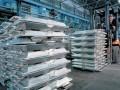 Запорожский алюминиевый комбинат забрали у россиян законно - Верховный суд